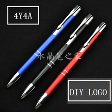 [4Y4] 1pcs DIY LOGO Hotel ballpoint pen Metal Ballpoint Pen Advertising Promotional Pen Signature Gift Pen (Pencil box payment)