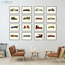 Modern Famous Vintage Retro Car Collection A4 Large Art Print Poster Hipster Wall Picture Canvas Painting No Frame Cafe Bar Deco(China)