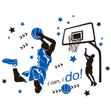 [SHIJUEHEZI] NBA Basketball Player Sport Wall Stickers Shooting at the Basket Mural Art for Kids Rooms Gymnasium Decoration(China)