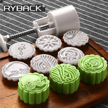 7PCS/Set Round Moon Cake Mold 1 Hand Pressing with 6 Stamps 50g Cookie Cutter Pastry Bread Maker Baking Tools