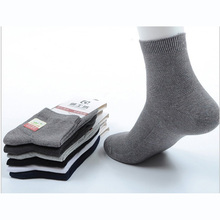 Rushed young boy Socks free Shipping Spring Autumn Fashion Cotton Soild Business Gentleman Dress sock 6pair teenagers(China)