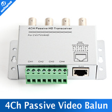 SURGE 4 Channel Active Passive Video Balun Rohs Transmitter Receiver 4CH UTP Cat5 RJ45 Support HDCVI/AHD/TVI Camera