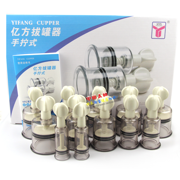 12 pieces/box Suction Cups Chinese Traditional Cupping jar Vacuum Cupping Set plastic vacuum therapy cupping Twist-top<br>