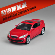 Candice guo alloy car model 1:36 Welly Hyundai Genesis Coupe vehicle plastic motor pull back collection birthday gift toy 1pc