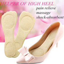 1 pair 2017 New Women Lady Beautiful High-quality Massage Pain Relieve Comfortable Insole Pad 3/4 High Heel shoe insole(China)