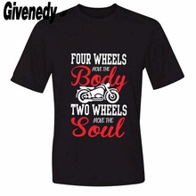 Hot Sale 2017 Four wheels move the body, two wheels move the soul! t-shirts Men Custom Design team logo Tee shirts free shipping