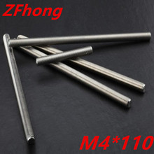 20PCS thread rod M4*110 stainless steel 304 thread bar