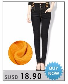 Full-Jeans1_02
