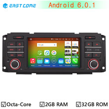 Octa Core Android 6.0.1 Car DVD Player Radio GPS Navigation Player Car Stereo for Jeep Wrangler 2003-2006 Liberty Grand Cherokee