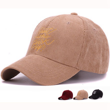 HATLANDER quality corduroy fabric baseball cap small embroidery fk Pop hat for men and women