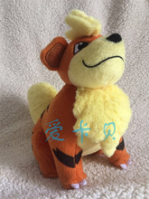 "Free Shipping Cute Growlithe 6.5"" Soft Best Gifts For Anime Movie Plush Doll Stuffed Toys(China)"