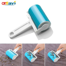 Washable Lint Rollers Sticky Hair Sticky Clothes Sticky Buddy For Wool Dust Catcher Carpet Sheets Hair Sucking Sticky Dust Drum(China)