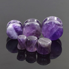 Ear Expander Body Piercing Tunnels Jewelry PAIR-Purple Natural -Organic Flesh Tunnels Stone Ear Plugs Ear Gauges