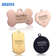 YVYOO Dog collar Stainless steel dog cat tag Free engraving Pet Dog collar accessories ID tag name telephone Personalized B03(China)