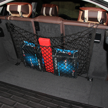 Trunk string bag carrying network ,car styling For NISSAN Qashqai X-Trail For TOYOTA RAV-4 For HONDA CR-V XR-V Tiguan Yeti GLK(China)