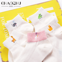 5 Pairs/Lot 2017 New Arrival Spring Summer Girls Women Fashion White Casual Socks Lass Bobby Sox With Cute Cartoon Duck/Whale(China)