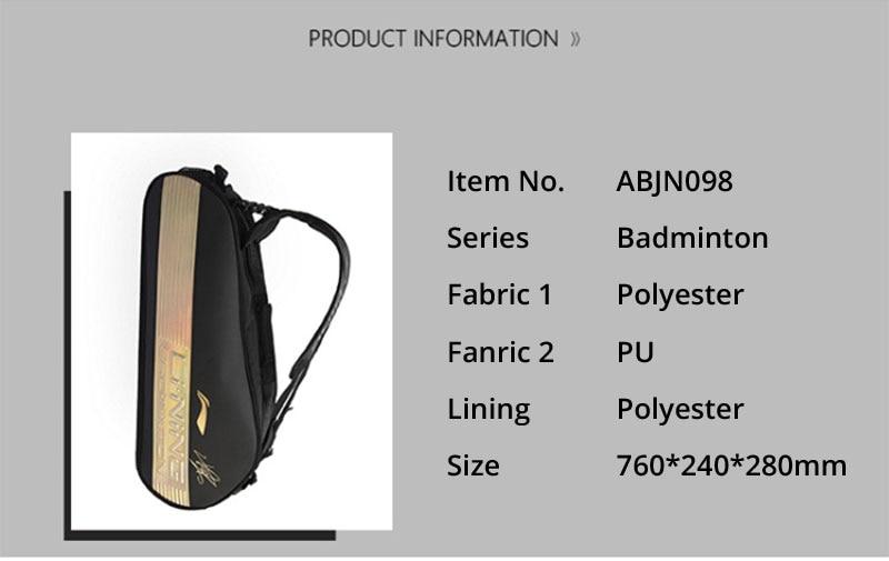 ABJN098(6)