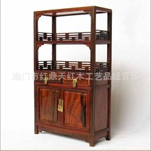 High-quality wood products wholesale imitation Ming and Qing furniture miniature Rosewood Ming and Qing furniture Shelf wholesal