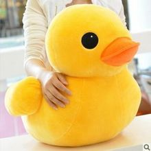 Pieplant duck plush toy little duck doll rubber dolls birthday gift  Less than