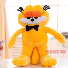 Gift for baby 1pc 50cm cartoon creative movie Garfield cat cloud plush hold doll cute novelty children kids stuffed toy