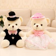 20-45cm 2pcs/A Pair 5 Color Lover Toy Teddy Bear Plush Toy Teddy Doll Bride and Brideroom Toy Present Wedding Car Decoration(China)