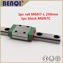 cnc linear guide rail  MGN7 L250mm+ MGN7C carriage with a low price