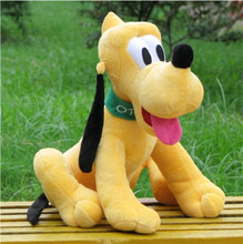 30cm Pluto Dog Plush Toys Goofy Dog Donald Duck Daisy Duck Friend Pluto Stuffed Doll(China)