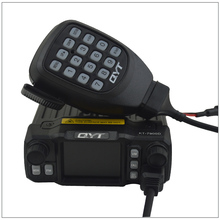 QYT KT-7900D Quad Band 136-174/220-270/350-390/400-480MHz 25W 200 Channels Colorful Screen mini mobile FM Radio Transceiver(China)