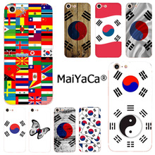 Buy MaiYaCa South Korea flay Newest Fashion Luxury phone case Apple iPhone 8 7 6 6S Plus X 5 5S SE 5C 4 4S Mobile Cover for $1.33 in AliExpress store