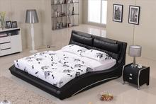 Furniture bedroom Confortable Black leather headrest Bed solid Wood Frame Curved shaped smart modern bed B07(China)