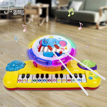 SHUNHUI Electronic Piano Keyboard Baby Toy Musical Instruments for Kids Beating Knocking Hand Drum Light Children Education Toys(China)