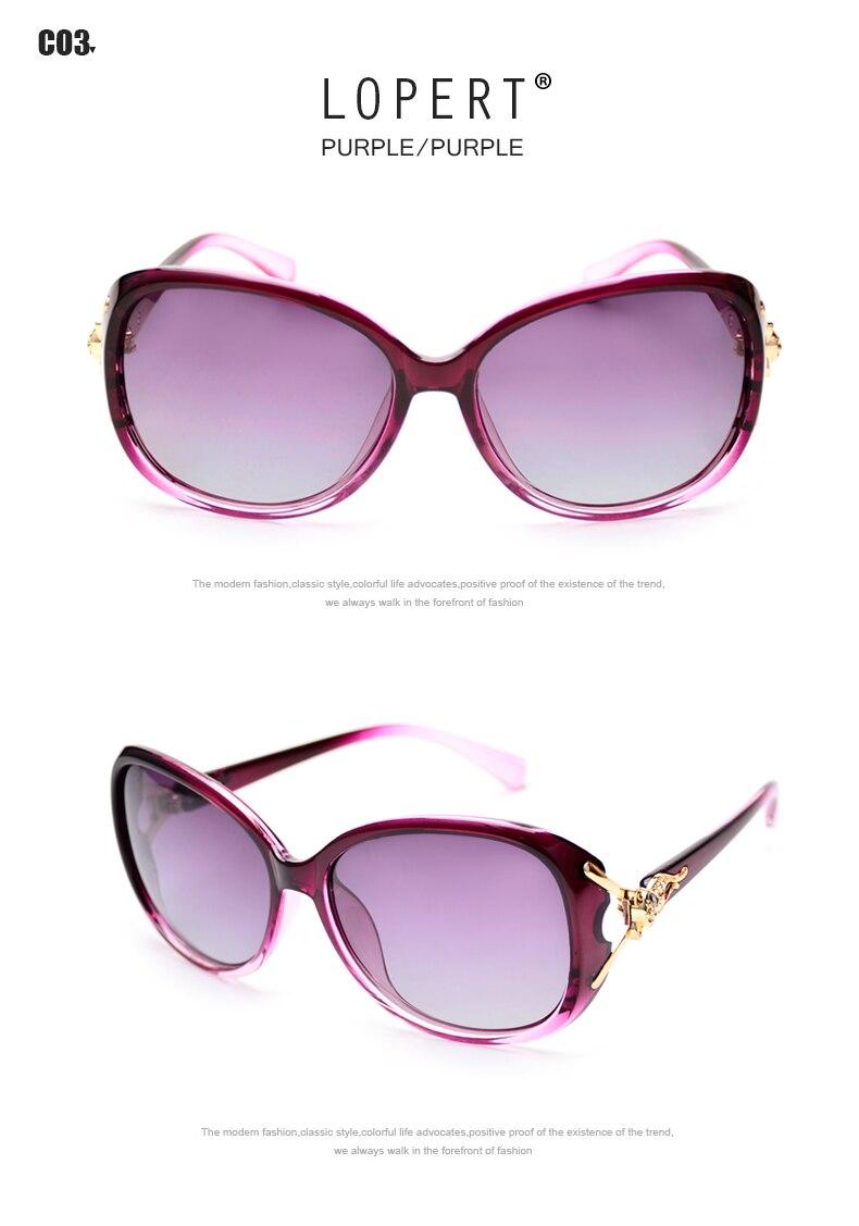 نظارات شمسية نسائية 6 الوان 6