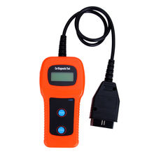 2017 New Professional Car Diagnostic Tool Memo Scanner Engine Fault Code Reader U480 CAN OBDII OBD 80433 promotion low price