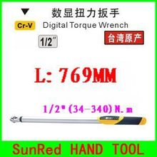 "BESTIR taiwan made 1/2"" Drive (34-340)N.m Digital Electronic Torque Wrench L:769MM,NO.06404 wholesale Professional Grade(China)"