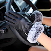 Fairy Dreams Pu Gloves Women Full Fingers Solid Glove Touch Screen Mittens Black Faux Leather Fur Driving Wear New Style 2018(China)