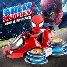 Buy RC Car 4WD 2.4GHz Spiderman Stunt Car Four-wheel drive racing drift Remote Control Model Off-Road Vehicle Toy for $64.00 in AliExpress store