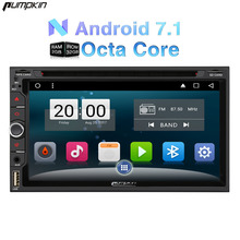 Pumpkin 2 Din Android 7.1 Univeral Car DVD Player 6.95 Inch GPS Navigation Car Radio FM Rds Maps Wifi Stereo 3G DAB+ Headunit(China)