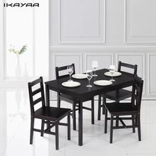 iKayaa Modern 5PCS Pine Wood Dining Table Set Kitchen Dinette Table with 4 Chairs 150KG Capacity US UK Stock
