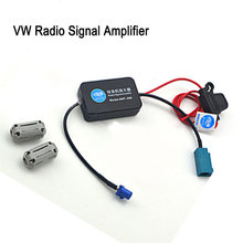 VW Radio Signal FM Amplifier Auto Antenna Booster 88-108Mhz For Volkswagen(China)