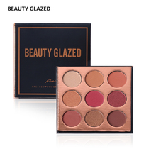 BEAUTY GLAZED Long-lasting Eye Shadow Easy To Wear Eyeshadows Natural Matte Shimmer Natural Makeup Palette 9 Colors