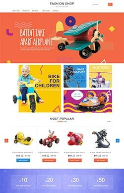 印象设计★童装 母婴 玩具 等通用模板E44
