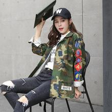 New fashion Camouflage embroidery stripes letters print women jacket spring autumn long sleeve casual jacket a306