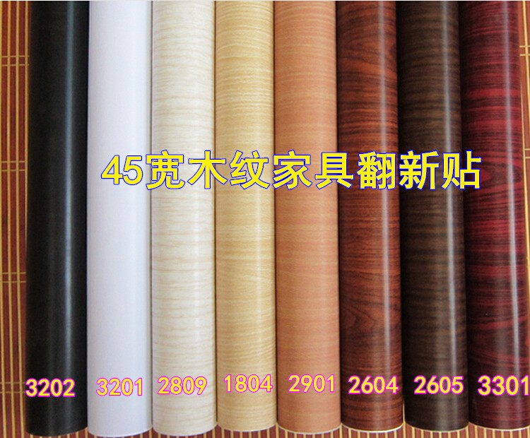 2017 new bestselling wall stickers wood grain Tv wall pvc self-adhesive wallpaper furniture door stickers wood kitchen cabinet<br><br>Aliexpress