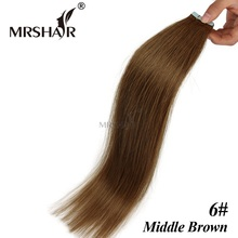"MRSHAIR 6# Skin Weft Human Hair Straight Brazilian Tape In Extension 20pcs Double Sided Tape In Hair Brown 16"" 18"" 20"" 22"" 24"""
