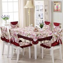 Chair Cover Vintage Polyester Tablecloth Set Floral Embroidery Crocheted Table Clothes Home Wedding Decoration 13pcs/set