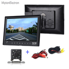 Bluetooth HD Screen 7 inch Car Remote Contro Display Mp5 TF USB Monitor + 8 LED Parking Reversing RearView Backup Reverse Camera
