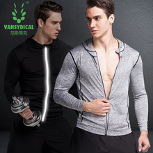 Men's elastic basketball hooded long-sleeved sports jacket running quick drying clothes reflective of the fitness clothing