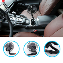 12V Car mini Cooling Fan Cigarette lighter Auto Wireless Electric Fan Ventilation Air Cooling Vehicle SUV Universal WX0828