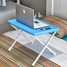 Foldable Computer Desk Study Notebook Portable Plastic Bed Table Height Adjustable Laptop Desk Sofa Bed Office Laptop Stand(China)