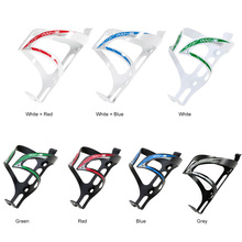 Aluminum Alloy Bike Bicycle Water Bottle Holder Cage Rack Outdoor Sports Accessories Strong Toughness Durable Cycling Equipment